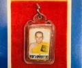 龙婆贵照片自身 背面三符管 佛历2561年在联邦寺庙