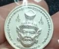 龙婆判2548纯银材质象神 背面鲁士