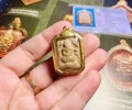 龙婆班 佛历2460 神兽崇迪