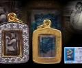 2505(52年老牌)龙婆塔师父的人缘膏是全泰国第一的人缘膏