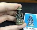 龙婆Yim 佛历2470-2480年 七龙乌巴库水财神特别版