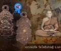 龙ܼ婆遮 253݁0年 蜂王拉胡 独眼椰️壳雕刻