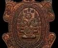 龙婆柳和龙婆坤联合亲自加持的佛历2538年招财龟