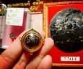 阿赞并2541年 59皇灵路翁
